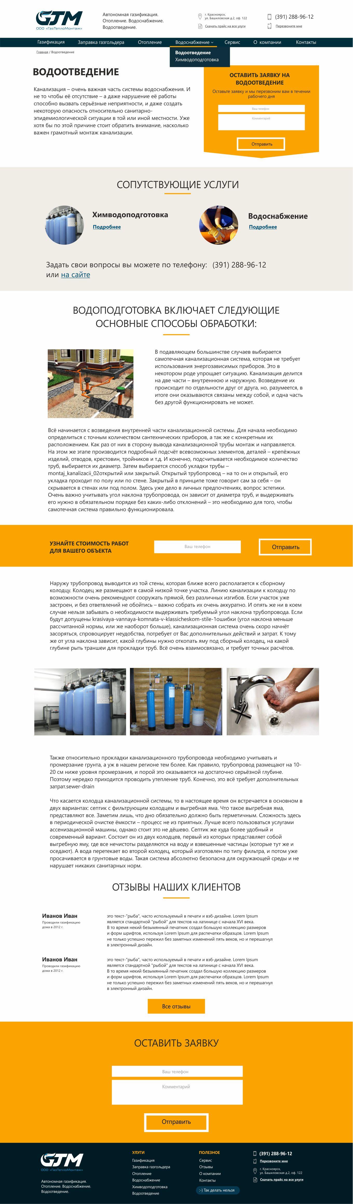Создание сайта для фриланса дизайнеры фриланс
